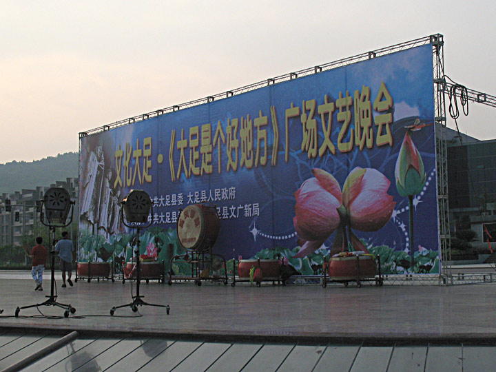 DCC Event Billboard