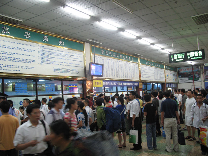 DBS Chongqing Bus Station2