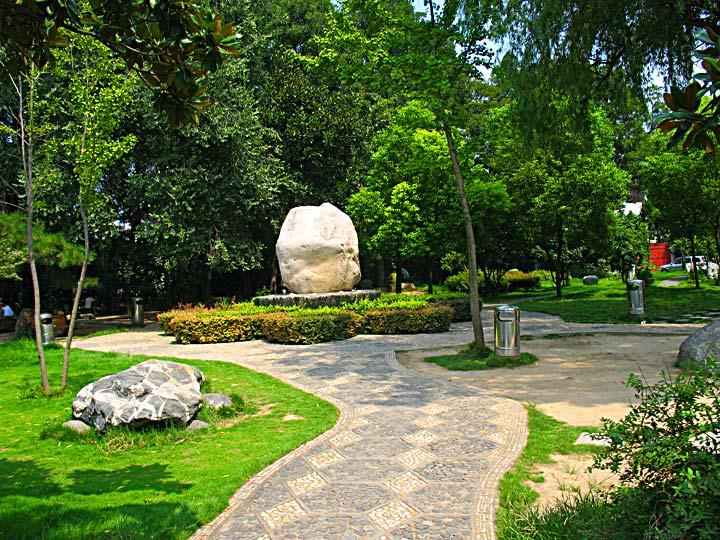 GYT Chinese Garden area