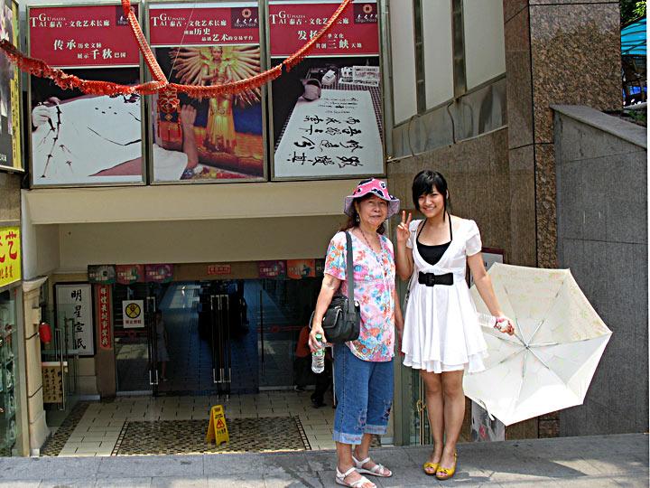 GH Curio Shops