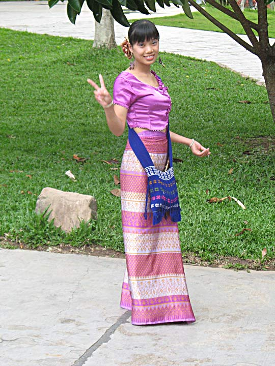 Yun Dai Girl