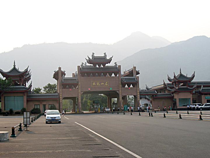 CS New Tourist Gate