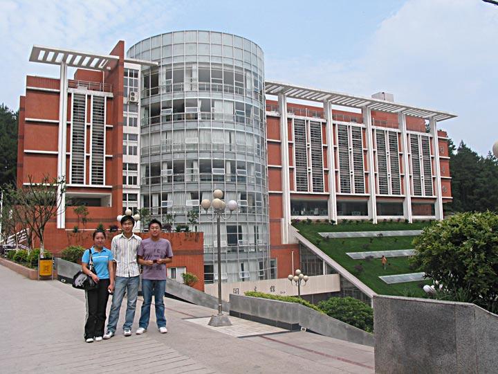 F and E College