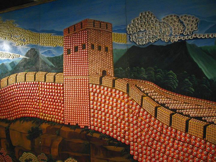 EM Mao Wall