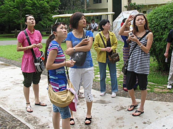 Yun Guiyang Girls
