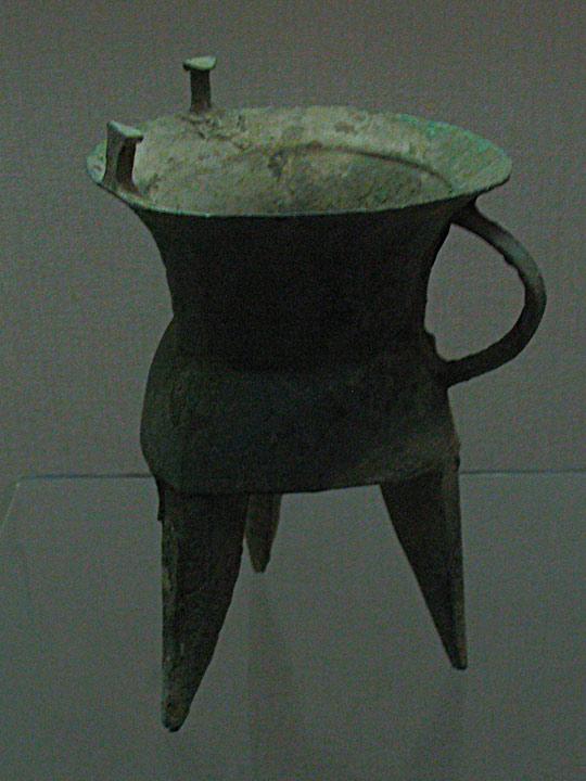 JZ Museum piece 1