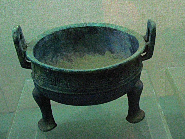 JZ Museum piece 2