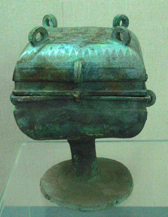 JZ Museum piece 5