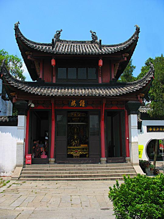 GYT Niche Buddha Building