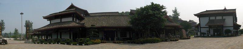 EM The Ebony Museum