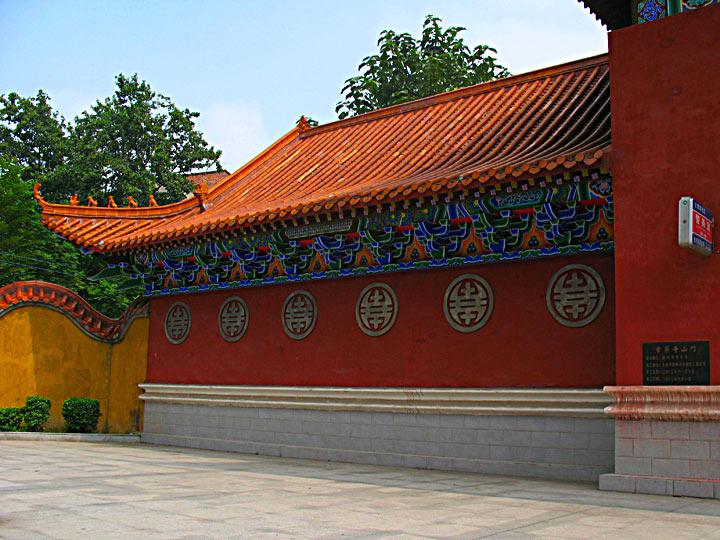 JZ Sashi Temple Outside