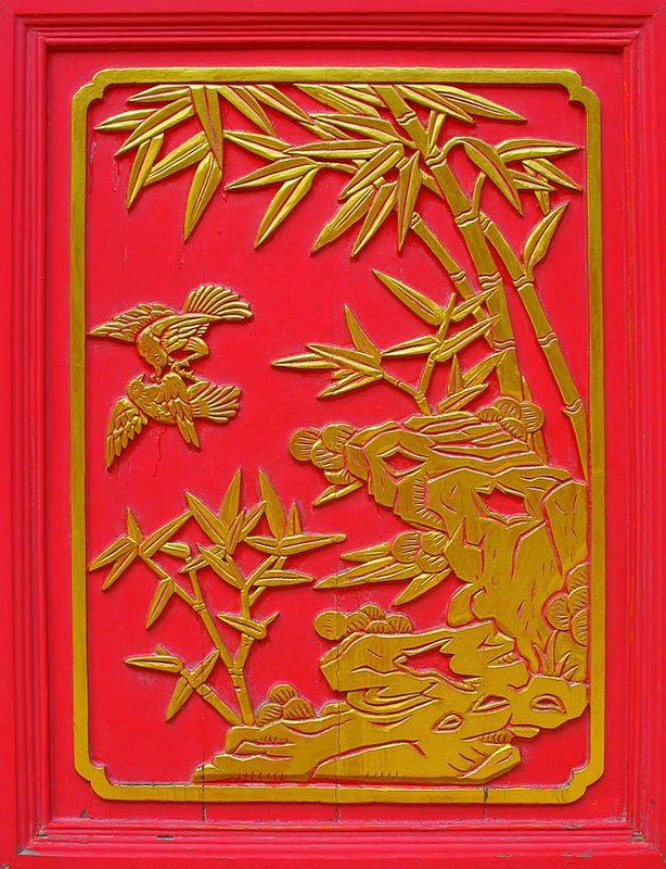 GYT Pink Panel