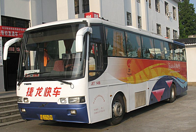 GYT Return to Wuhan Bus