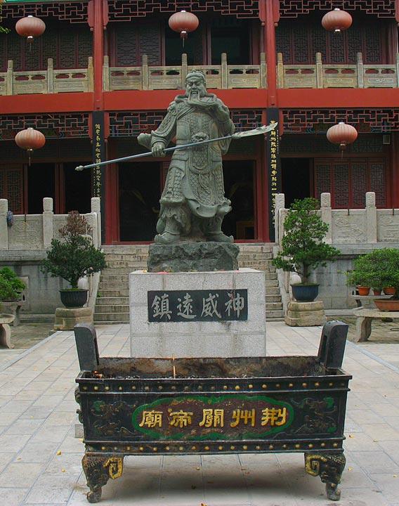 JZ Guan Yu Temple front