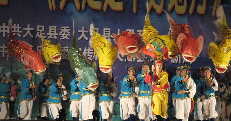 DCC Show flying fish