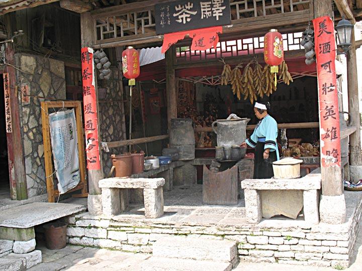 Special Tea House