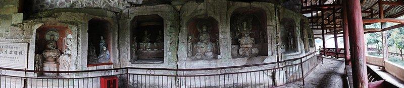 DBS Buddha Pan 2