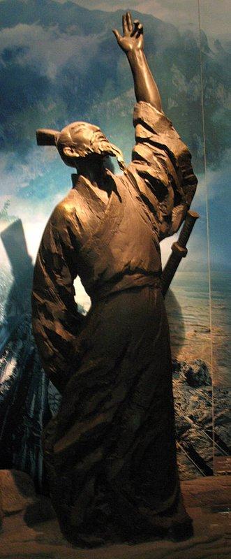 3G Statue 1
