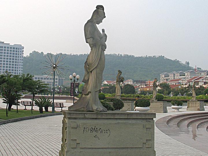 DCC Statue Entrance