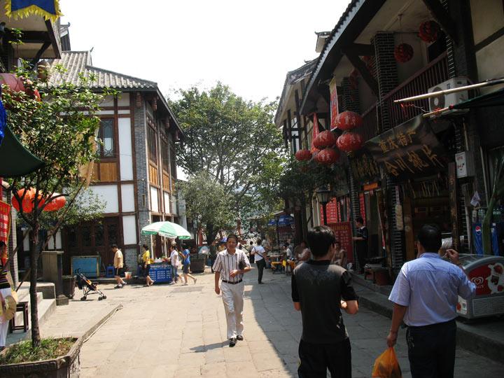 CQK Street scene