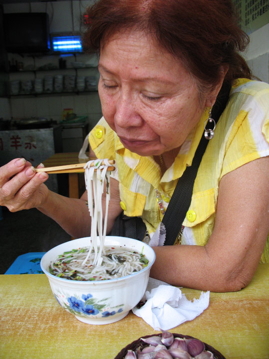 DCC Chinese Noodles