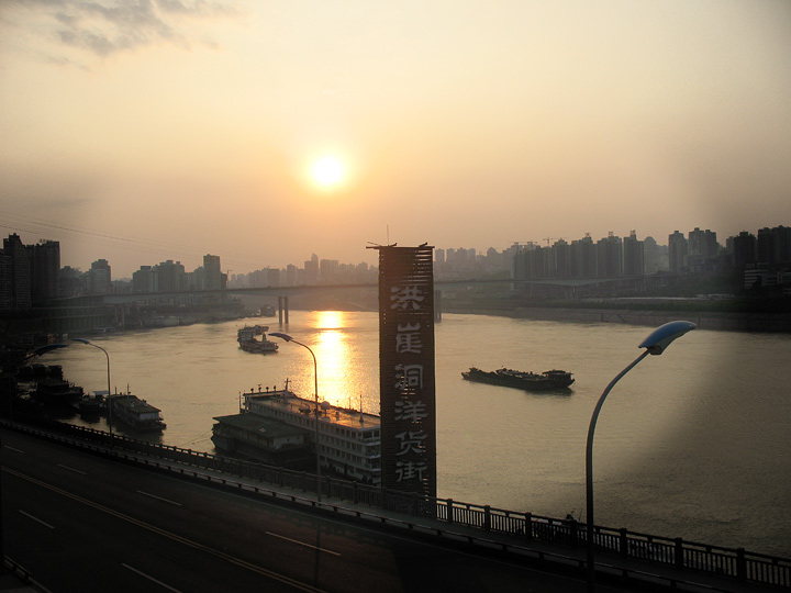 HYD Sunset