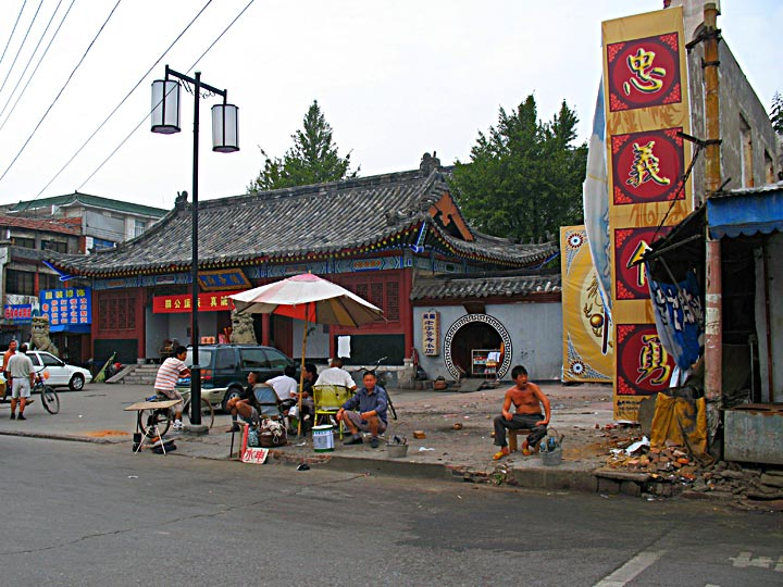 JZ Guan Yu Ancient Temple Front