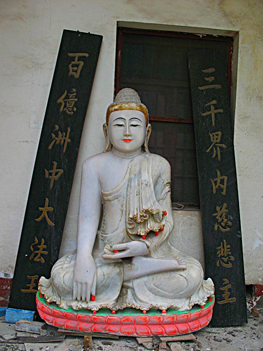 JZ Sashi White Buddha