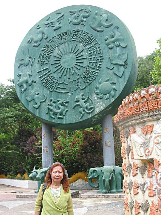 yun Zodiac