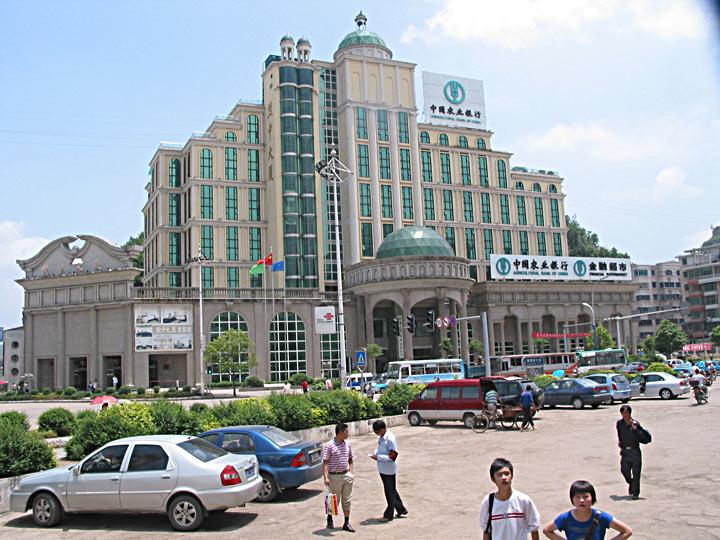 Downtown Anshun