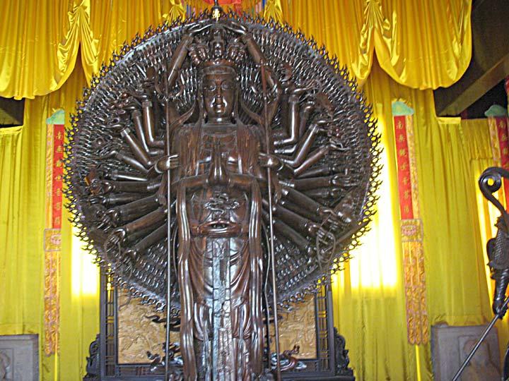 EM Buddha