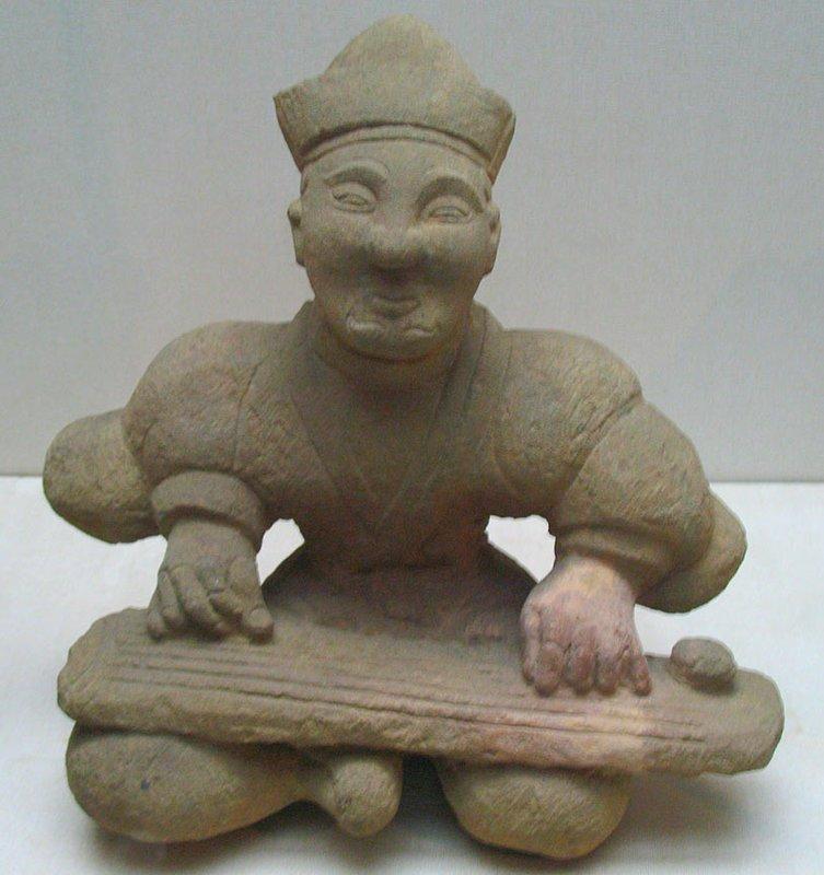 2G Figurine 1