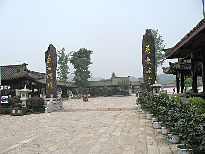 EM Garden area