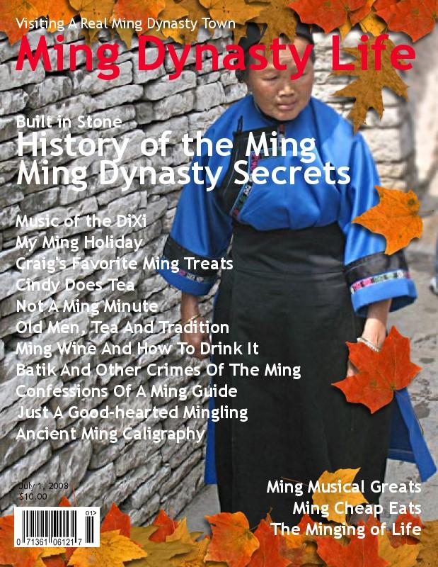 Ming Life Magazine Cover