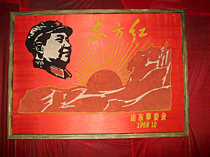 EM Mao Portrait