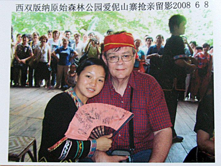 yun wedding 02