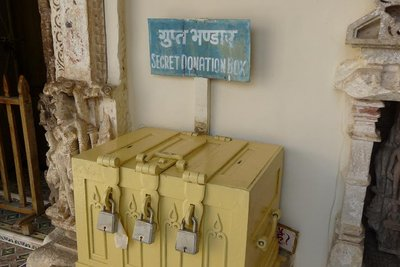 India_-_Kh..ion_box.jpg