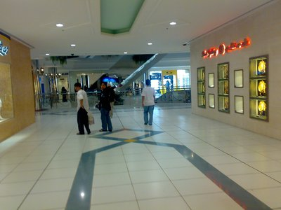Rashid_Mall.jpg