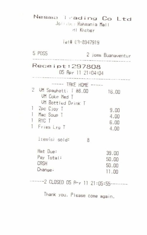 JB receipt Al Khobar (Apr. 5, 2011)