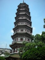 Flower Pagoda at the temple of the 6 Banyun Trees