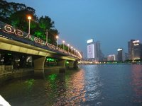 The Pearl River at night