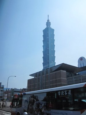 Taipei 101 outside