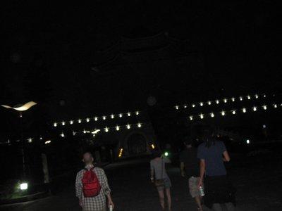 Night Time at Chiang Kai-shek Memorial Hall