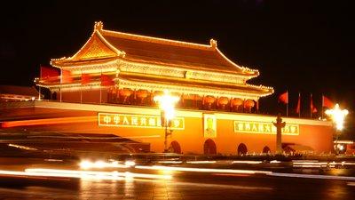 Tiananmen Gate, Beijing
