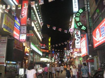 Yaoori in Cheonan