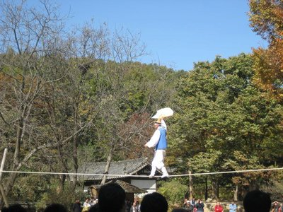 Jultagi, Traditional Korean Tightrope walking