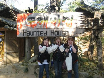 "Korean ""Haunted House"" that's about as scared as we got."