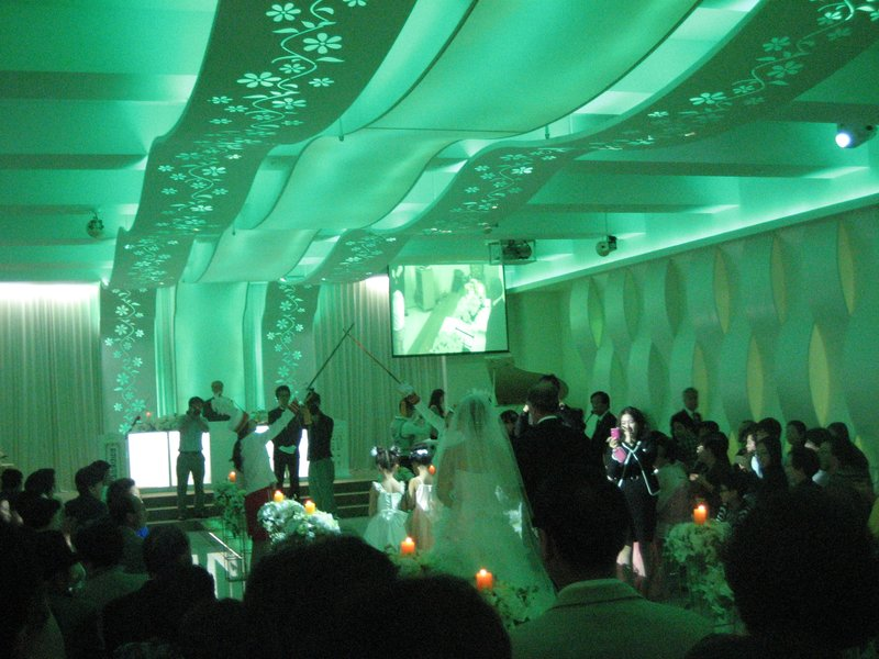 A Korean Wedding