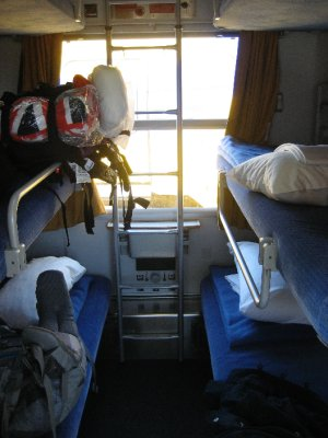 Our train...accommodations. hm.