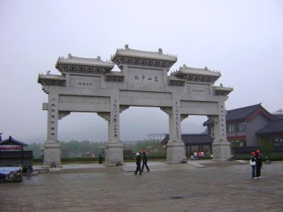 05 Temple Gates